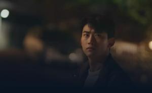 ドラマ「ザ・ゲーム ~午前0時:愛の鎮魂歌(レクイエム)~」を無料で視聴するならココ!2PMのテギョン、イ・ヨニ、イム・ジュファン出演